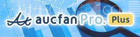 aucfanPro