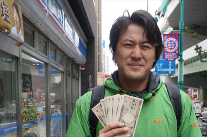 鬼ごっこで12時間逃げ続けたら20万円儲かった話